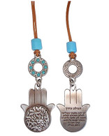 Car Hanging Hamsa with Shema Yisrael and Traveler's Prayer
