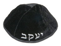 Yaakov Black Velvet Kippah