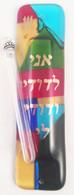 Jewish Wedding Fusion Glass Mezuzah