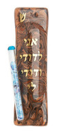 Jewish Wedding Glass Mezuzah