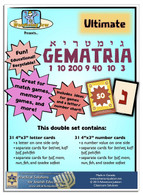 Gematria Playing Cards