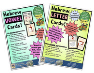Hebrew Letter and Vowel Playing Cards