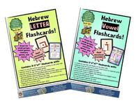 Hebrew Letter and Vowel Flashcards