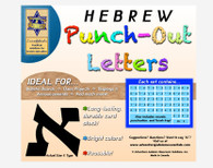 Hebrew Punch-Out Letters