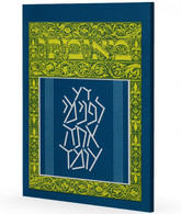 Jewish Prayer Booklet - Minha and Maariv