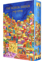 Orthodox Hebrew and English Siddur