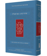 Weekday Siddur - Hebrew and English