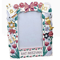 Bat Mitzvah Picture Frame