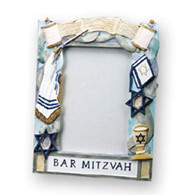 Bar Mitzvah Picture Frame