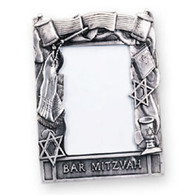 Bar Mitzvah Pewter Picture Frame