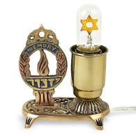 Jewish Memorial Yizkor Lamp