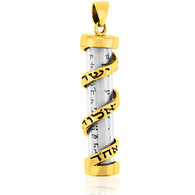 Gold Plated Mezuzah Pendant with Shema Yisrael Scroll