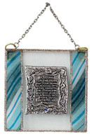 Glass Wall Hanging with Home Blessing