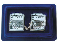 Jewish Prayer Shawl Clips