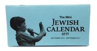 The Mini Jewish Calendar