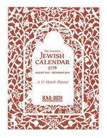 The Executive Jewish Calendar