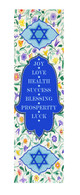 Hamsa and Seven Blessings Car Mezuzah with Scroll