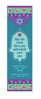 Car Mezuzah with Travelers Prayer Scroll and Hamsa