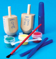Design A Chanukah Dreidel Kit