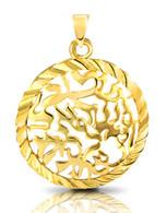Gold Plated Shema Yisrael Pendant