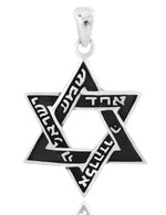 Silver Star of David with Shema Yisrael in Hebrew