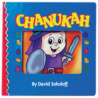 Chanukah Board Book