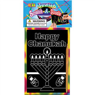 Happy Chanukah Scratch Art