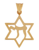 18K Yellow Gold Star of David and Chai Pendant