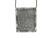 Tefilat HaDerech Necklace