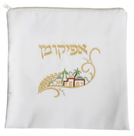 Passover Afikomen Bag