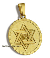 10K Gold Star of David Zion Pendant