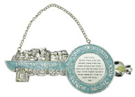 Jerusalem Key Holder Wall Hanging