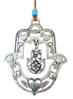 Filigree Hamsa Wall Hanging