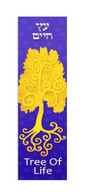 Tree of Life Car Mezuzah