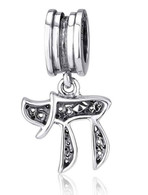 Hebrew Chai Charm