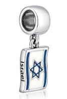 Silver Israeli Flag Charm