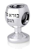 Kiddush Cup Jewish Charm Bead
