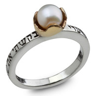 Kabbalah Ring for Love and Blessings
