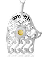 Five Metals Hamsa Pendant