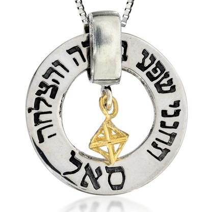 Kabbalah Markaba Pendant