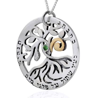 Circle of Life Tree Kabbalah Necklace