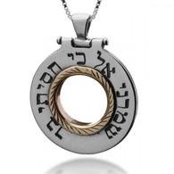 The Traveler's Prayer Necklace
