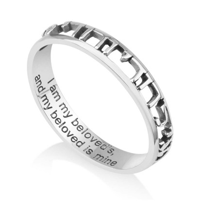 Silver I Am My Beloved's Ring