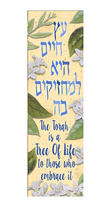 Tree of Life Car Mezuzah with Tefilat HaDerech Scroll