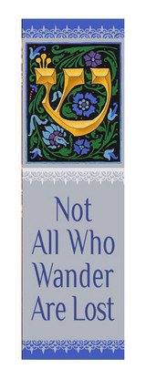 Not All Who Wander Are Lost Car Mezuzah