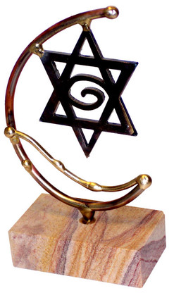 Star of David Sculpture