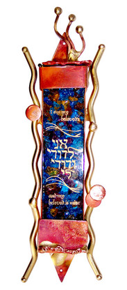 Jewish Wedding Broken Glass Keepsake Mezuzah Case