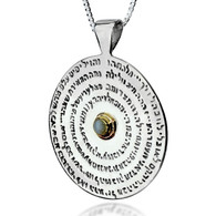 72 Names of God Wheel Necklace