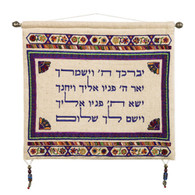 Priestly Blessing Wall Hanging