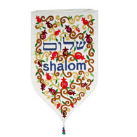 Shalom & Pomegranates Embroidered Wall Decoration